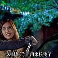 [HD] 真愛黑白配第21集.ts_20131029_195602.941