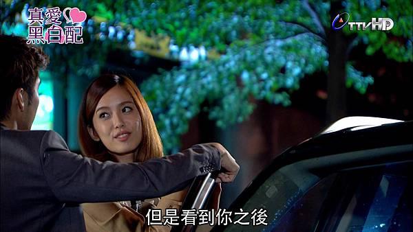 [HD] 真愛黑白配第21集.ts_20131029_195605.985