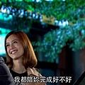 [HD] 真愛黑白配第21集.ts_20131029_195513.551