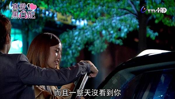 [HD] 真愛黑白配第21集.ts_20131029_195643.954