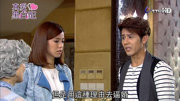 [HD] 真愛黑白配第21集.ts_20131029_200109.000