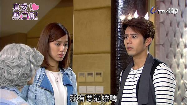 [HD] 真愛黑白配第21集.ts_20131029_200118.204