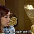 [HD] 真愛黑白配第21集.ts_20131029_200441.582