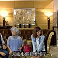 [HD] 真愛黑白配第21集.ts_20131029_200445.716