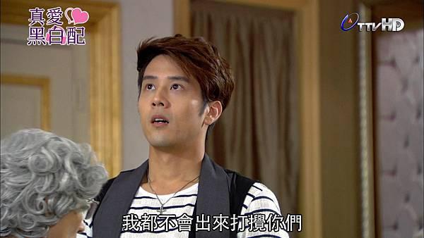 [HD] 真愛黑白配第21集.ts_20131029_200547.181