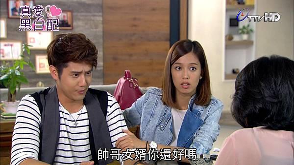 [HD] 真愛黑白配第21集.ts_20131029_200907.346