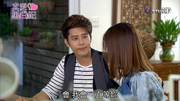[HD] 真愛黑白配第21集.ts_20131029_201147.824