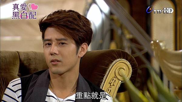 [HD] 真愛黑白配第21集.ts_20131029_201603.587