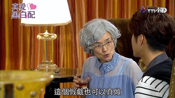 [HD] 真愛黑白配第21集.ts_20131029_201516.506