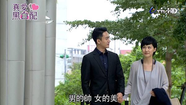 [HD] 真愛黑白配第21集.ts_20131029_202436.722