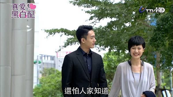 [HD] 真愛黑白配第21集.ts_20131029_202447.704