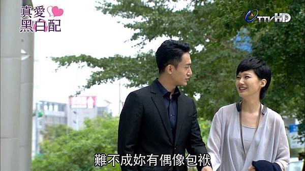 [HD] 真愛黑白配第21集.ts_20131029_202451.245
