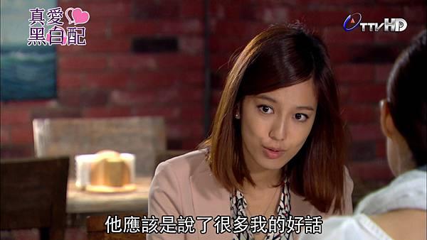 [HD] 真愛黑白配第21集.ts_20131029_203334.816