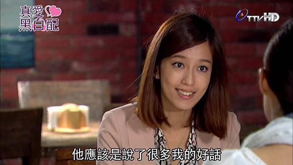 [HD] 真愛黑白配第21集.ts_20131029_203340.791
