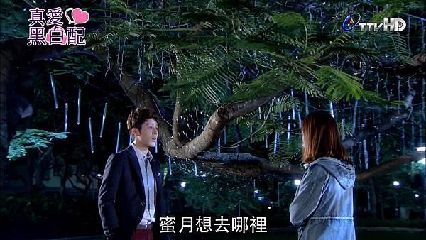 [HD] 真愛黑白配第21集.ts_20131029_204124.847