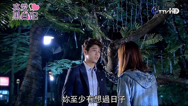 [HD] 真愛黑白配第21集.ts_20131029_204133.536