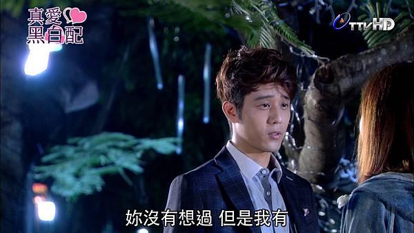 [HD] 真愛黑白配第21集.ts_20131029_204209.354