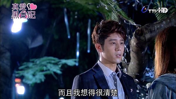 [HD] 真愛黑白配第21集.ts_20131029_204218.981