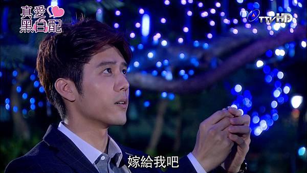 [HD] 真愛黑白配第21集.ts_20131029_204403.749