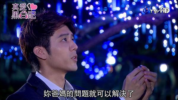 [HD] 真愛黑白配第21集.ts_20131029_204530.954