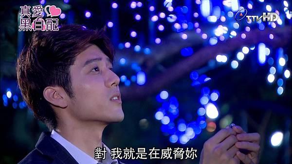 [HD] 真愛黑白配第21集.ts_20131029_204615.290