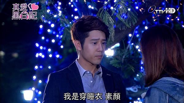 [HD] 真愛黑白配第21集.ts_20131029_204646.147