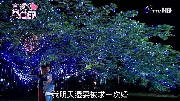 [HD] 真愛黑白配第21集.ts_20131029_205007.747