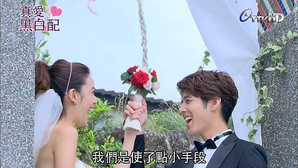 [HD] 真愛黑白配第21集.ts_20131029_205817.886