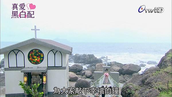 [HD] 真愛黑白配第21集.ts_20131029_205952.423