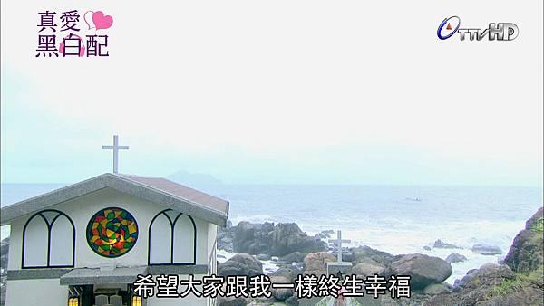 [HD] 真愛黑白配第21集.ts_20131029_205958.756
