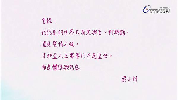 [HD] 真愛黑白配第21集.ts_20131029_210021.189
