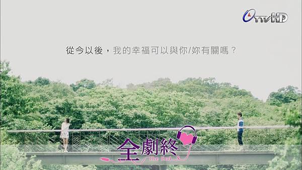 [HD] 真愛黑白配第21集.ts_20131029_210115.025