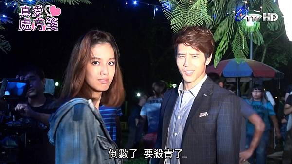 真愛處方箋(131027).ts_20131029_183826.936.jpg
