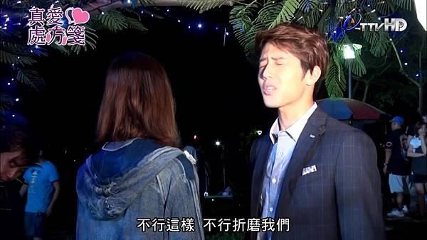 真愛處方箋(131027).ts_20131029_184017.181.jpg