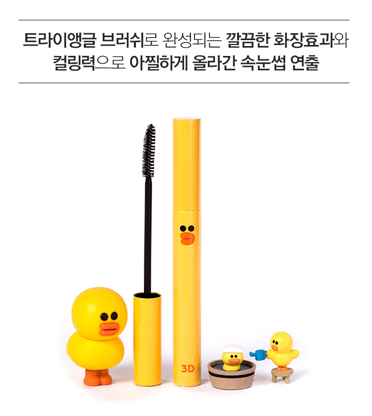 (LINEFRIENDS_EDITION)_MISSHA_THE_STYLE_3D_MASCARA_01.jpg