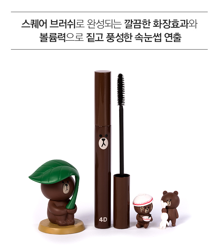 (LINEFRIENDS_EDITION)_MISSHA_THE_STYLE_4D_MASCARA_01.jpg
