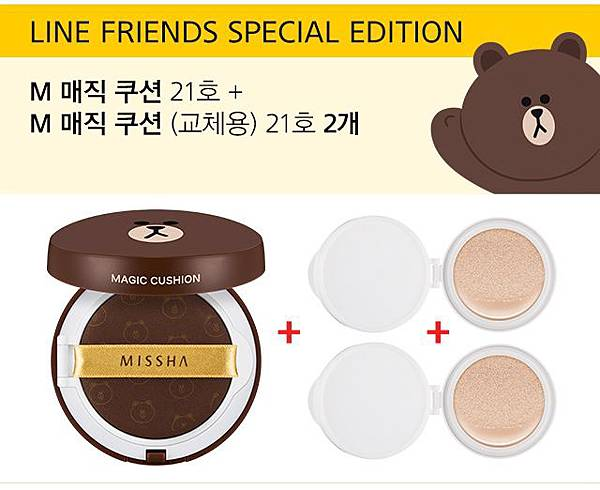 (LINEFRIENDS_EDITION)MISSHA_M_MAGIC_CUSHION_Special-Set_21_02-crop1.jpg