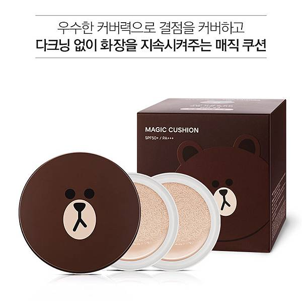 (LINEFRIENDS_EDITION)MISSHA_M_MAGIC_CUSHION_Special-Set_21_01.jpg