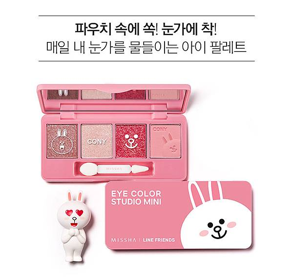 MISSHA_EYE_COLOR_STUDIO_MINI_1_01.jpg