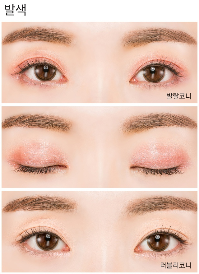 MISSHA_EYE_COLOR_STUDIO_MINI_1_02-crop1.jpg