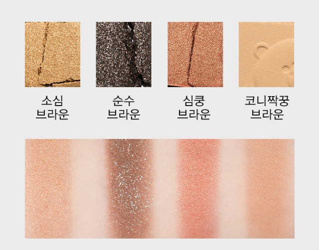 MISSHA_EYE_COLOR_STUDIO_MINI_2_02-crop3.jpg