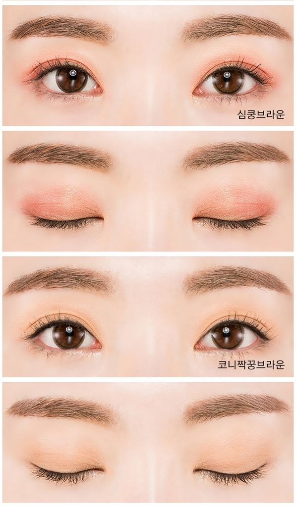MISSHA_EYE_COLOR_STUDIO_MINI_2_02-crop2.jpg