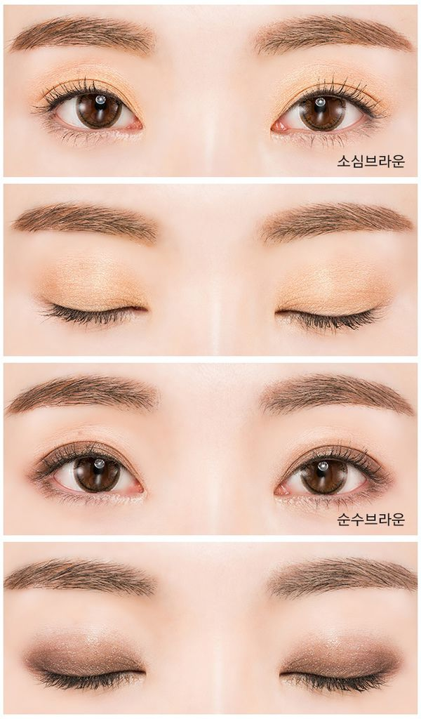 MISSHA_EYE_COLOR_STUDIO_MINI_2_02-crop1.jpg