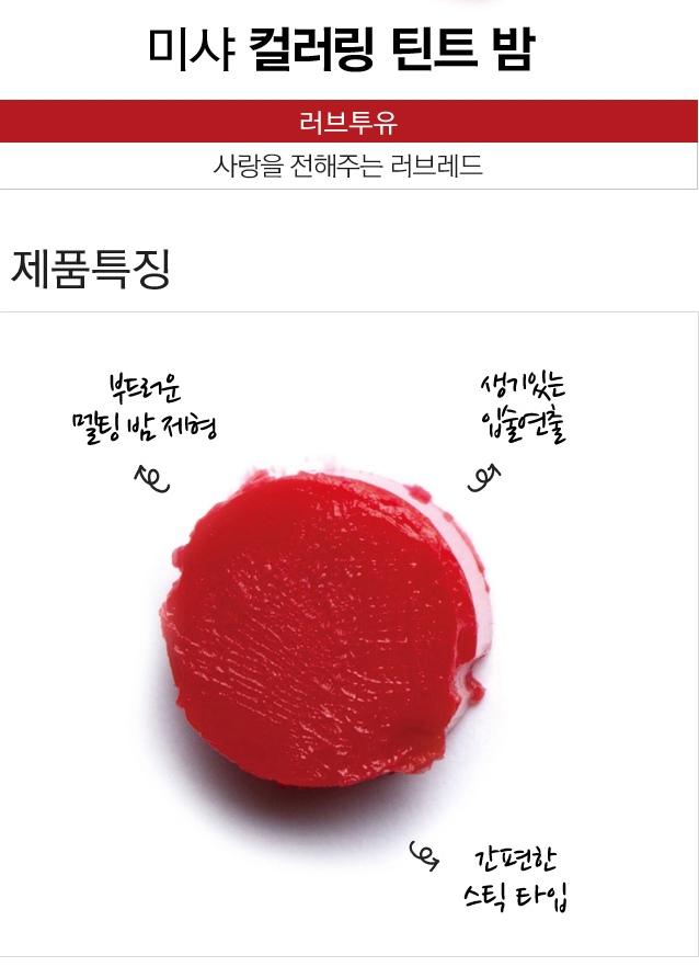 coloring-rd_02-crop.jpg