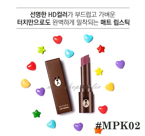 mpk02_01.jpg