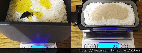 純米麵包 流程