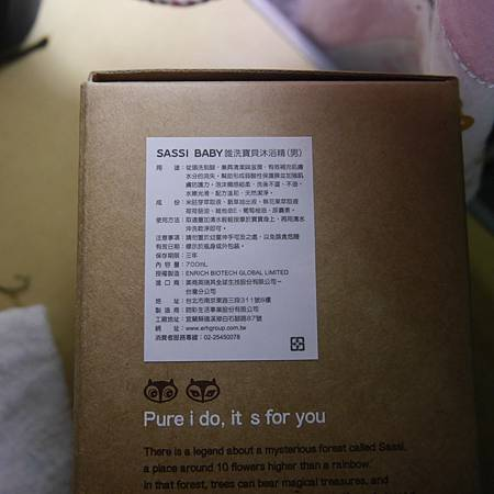 P1020081.JPG
