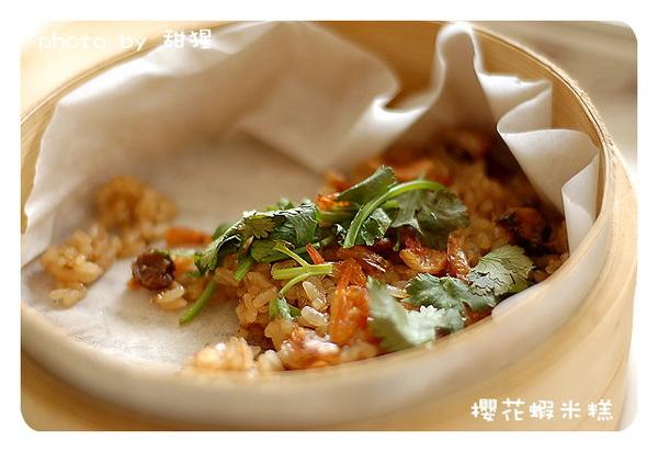 櫻花蝦米糕1.jpg