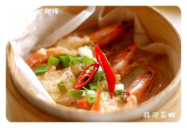 蒜泥蒸蝦1.jpg