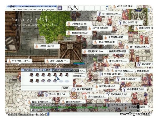 screenLidia-2A0191.jpg